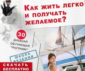300x250_uv