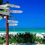 Где провести медовый месяц? Краткий экскурс по самым красивым местам мира